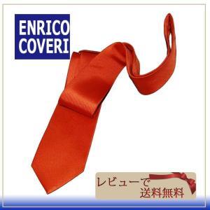 ENRICO COVERI エンリコ コベリ ネクタイ カキ色系ベース 無地 ブランドネクタイ紙袋つき|y-cravat-ueda