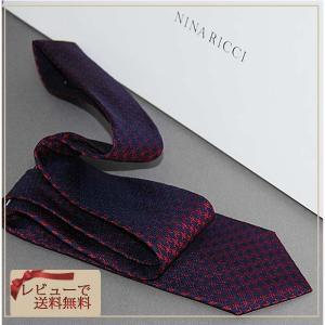 NINA RICCI ニナリッチ ブランド ネクタイ  アカ系×濃紺 千鳥 ブランドネクタイ紙袋あり メンズ おしゃれ 父の日|y-cravat-ueda