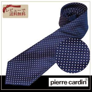 Pierre Cardin ピエール カルダン ネクタイ 紺ベース 小紋柄 ネクタイ ブランドネクタイ紙袋つき ギフト お祝い 誕生日|y-cravat-ueda