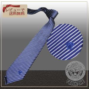 ネクタイ ブランド VERSACE ヴェルサーチ ネクタイ ネイビーベース ストライプ ブランドネクタイ紙袋つ プレゼント 父の日|y-cravat-ueda