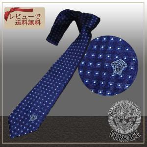 ネクタイ ブランド VERSACE ヴェルサーチ ネクタイ ネイビーベース 同色系小紋 ブランドネクタイ紙袋つき ビジネス ギフト 父の日|y-cravat-ueda
