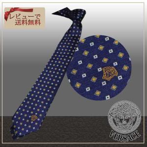 ネクタイ ブランド VERSACE ヴェルサーチ ネイビーベース イエロー シルバー系小紋 ブランドネクタイ紙袋つき プレゼント 父の日|y-cravat-ueda