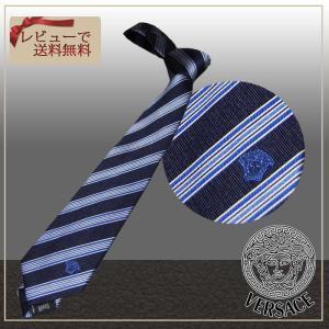 ネクタイ ブランド VERSACE ヴェルサーチ ネクタイ 濃紺×アオ ストライプ ブランドネクタイ紙袋つき プレゼント 父の日|y-cravat-ueda
