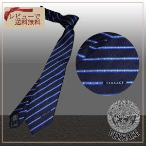 ネクタイ ブランドVERSACE ヴェルサーチ ネクタイ 濃紺×アオ ストライプ ブランドネクタイ紙袋つ プレゼント 父の日|y-cravat-ueda