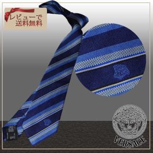 ネクタイ ブランド VERSACE ヴェルサーチ ネイビーベース×アオ シルバー ストライプ ブランドネクタイ紙袋つき プレゼント 父の日|y-cravat-ueda