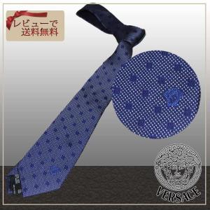 ネクタイ ブランド VERSACE ヴェルサーチ ネクタイ ネイビーベース ロゴ ブランドネクタイ紙袋つき父 プレゼント 父の日|y-cravat-ueda
