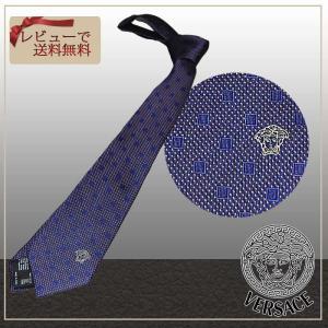 ネクタイ ブランド VERSACE ヴェルサーチ ネクタイ ネイビーベース ロゴ ブランドネクタイ紙袋つき プレゼント 父の日|y-cravat-ueda