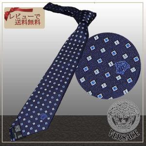 ネクタイ ブランド VERSACE ヴェルサーチ ネクタイ ネイビーベース 小紋柄 ロゴ ブランドネクタイ紙袋つき プレゼント 父の日|y-cravat-ueda