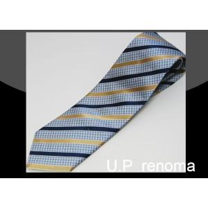 セール  【up renoma】レノマ ブランドネクタイ ブルー系ベース ストライプ  ブランドネクタイ紙袋つき y-cravat-ueda