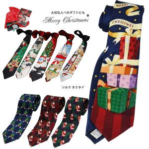 クリスマス シルクプリントネクタイ イベントからギフトまで  サンタや雪だるま トナカイから雪の結晶まで|y-cravat-ueda