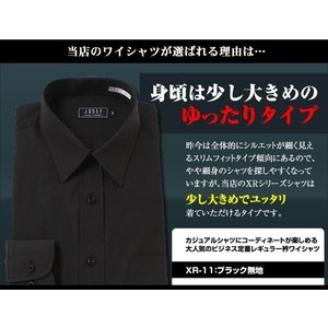 シャツ クロ無地 レギュラーカラー ドレスシャツ (黒)シャツ  制服 ユニフォーム サロン系 y-cravat-ueda