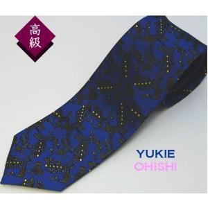 ネクタイ おしゃれ 西陣 由樹衣(ユキエ)こだわり ネクタイ  孔雀 鳥 モチーフ 青ベース シルク ビジネス モチーフ 誕生日 還暦祝い父の日|y-cravat-ueda