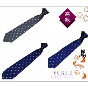 当店オリジナルブランド 国産 西陣織 由樹衣(YUKIE) ネクタイ 馬 小紋柄 グレー ネイビー ハナコン シルク ビジネス 和柄 モチーフ|y-cravat-ueda