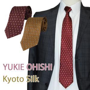 ネクタイ オリジナルブランド 日本製 由樹衣(YUKIE) 京都シルク/ビジネス/小紋 プレゼント 父の日|y-cravat-ueda