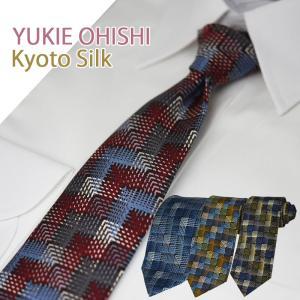 ネクタイ オリジナルブランド 日本製 由樹衣(YUKIE)京都シルク ビジネス 小紋 プレゼント 父の日|y-cravat-ueda