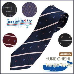 ブランドネクタイ 日本製 西陣織 由樹衣(YUKIE)マリンシリーズ 柄ストライプ シルク ビジネス 和柄 モチーフ プレゼント 父の日|y-cravat-ueda