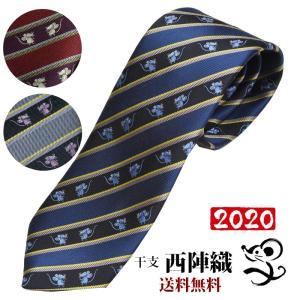ネクタイ 干支 2020年 シルク 日本製 西陣織 由樹衣(YUKIE) ねずみ ネズミ ビジネス 和柄 当店オリジナル ブランドネクタイ ギフト プレゼント 御祝|y-cravat-ueda