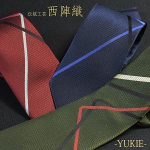 ネクタイ 西陣織 シルク 幾何学 和柄 高級 おしゃれ 日本製 【由樹衣(YUKIE)】 スタイリッシュ シンプル こだわり グリーン グレー 赤系 はなこん|y-cravat-ueda
