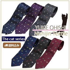ネクタイ 西陣 由樹衣(ユキエ) 猫(ネコ)シリーズ シルク ビジネス 和柄 cat モチーフ プレゼント 父の日|y-cravat-ueda
