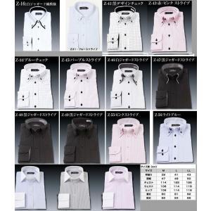 シャツ 選べる こだわりカラー  襟高 ボタンダウンカラー ドレスシャツ y-cravat-ueda