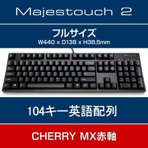 FILCO Majestouch 2 CherryMX赤軸 英語 US ASCII フルサイズ FKBN104MRL/EB2 y-diatec