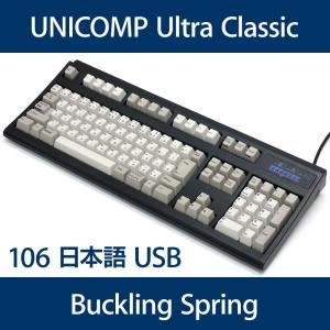 Unicomp Ultra Classicモデル バックリングスプリング機構 日本語配列(106キー) USB 黒 UB4KPHA y-diatec