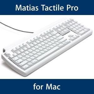 パソコン用キーボード 商品名:Matias Tactile Pro keyboard for Mac...