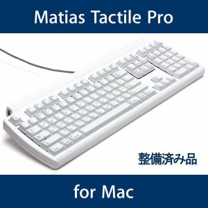 Matias Tactile Pro keyboard for Mac 英語配列 USB FK302【整備品】|y-diatec