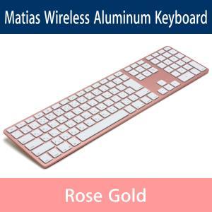 Matias Wireless Aluminum Keyboard - Rose Gold 日本語配列 FK418BTRG-JP y-diatec