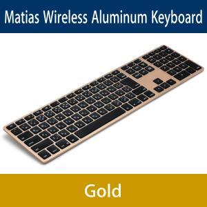 Matias Wireless Aluminum Keyboard - Gold 日本語配列 FK418BTG-JP y-diatec