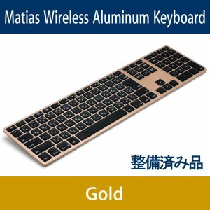 Matias Wireless Aluminum Keyboard - Gold 日本語配列 FK418BTG-JP【整備品】|y-diatec