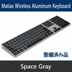 Matias Wireless Aluminum Keyboard - Space gray 日本語配列 FK418BTB-JP【整備品】|y-diatec