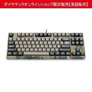 パソコン用キーボード 商品名:Majestouch 2 Camouflage-R 茶軸・テンキーレス...