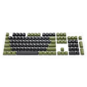 【通販限定】Majestouch 交換用カラーキーキャップセット 英語104キー・US ASCII・2トーンB FKCS104EO/D|y-diatec