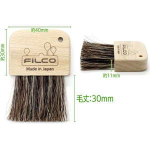 キーボードブラシ Cleaning Brush for Keyboard:FUB30|y-diatec