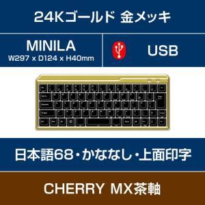 FILCO 24K ゴールド 金メッキ CherryMX茶軸 日本語配列 コンパクト(68キー) かななし USB|y-diatec