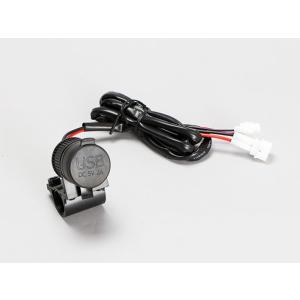 NMAX NMAX155 / MT-09('17.2〜) MT09 / XSR900用USBチャージャー / パーツ y-endurance