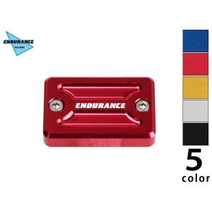 汎用 マスターシリンダーキャップA(全5色)|y-endurance