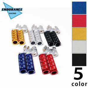 汎用 アジャスタブルステップバーセット(全5色)