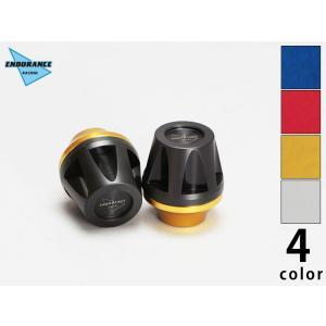 汎用 アクスルプロテクターセット(全3色)|y-endurance
