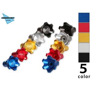 汎用 ブレーキロッドアジャスティングセット(全5色)/ PCX / PCX150 BRADJ_|y-endurance