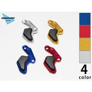 【返品交換不可】NMAX NMAX155 FRキャリパーガードキット(全4色) / パーツ cam_nmax_ AXNM_|y-endurance