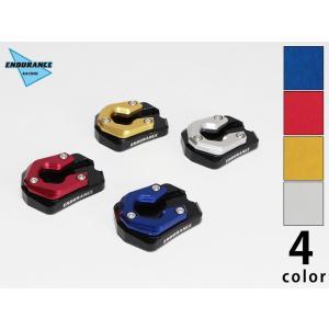 【返品交換不可】NMAX NMAX155 サイドスタンドボード(全4色) / パーツ cam_nmax_ AXNM_|y-endurance