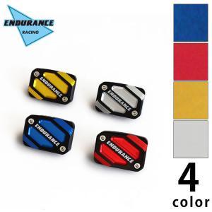 GSX-S125 DL32B GSX-R125 DL33B  マスターシリンダーキャップ HG(全4色)|y-endurance