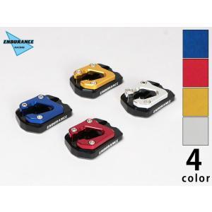 PCX('18.4〜) PCX150('18.4〜) PCX HYBRID('18.9〜) サイドスタンドボード(全4色)|y-endurance