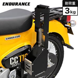 クロスカブ110('18.2〜) クロスカブ50('18.2〜) スーパーカブ110('17.11〜) ロッドケースキット('17.11〜)|y-endurance