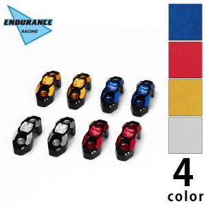 汎用 ハンドルバークランプセットHG(全4色)|y-endurance