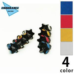 汎用 ブレーキロッドアジャスティングセットHG(全4色)|y-endurance