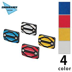汎用 マスターシリンダーキャップ HG(全4色)|y-endurance