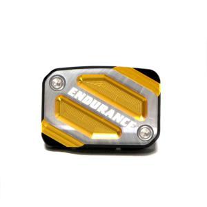 GSX-S125 DL32B GSX-R125 DL33B ジクサー150 ED13N マスターシリンダーキャップ(ゴールド)|y-endurance